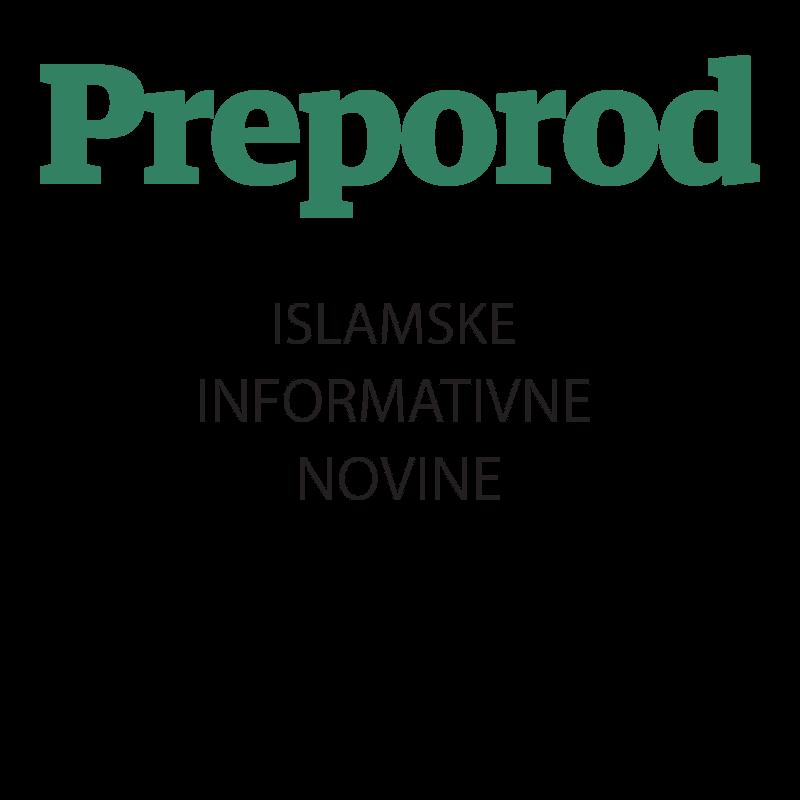 IIN Preporod